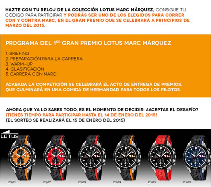 Gran Premio Lotus Marc Marquez watches colección exclusiva